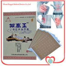 10Pcs Medical Health Products For Back Pain Relief Capsicum Plaster For Shoulder/Knee/Arthritis/Joint Pain Releif Free Shipping
