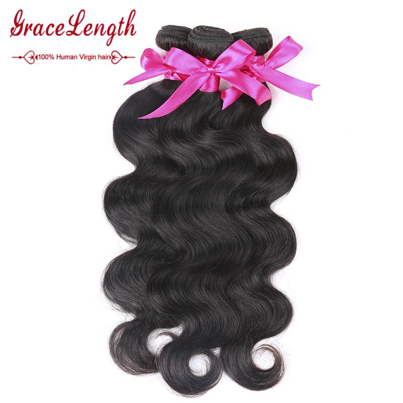 Best quality rosa hair brazilian body wave hot sale Queen hair brazilian body wave 6a cheap bundles of brazilian hair one bundle(China (Mainland))