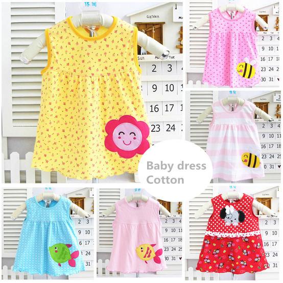 Платье для девочек Brand
