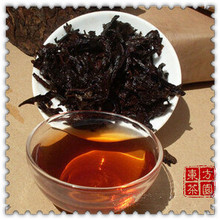 Promotion More Than 20 Years Old Yunnan Puer Tea Pu er 250g Premium Chinese Puer Tea