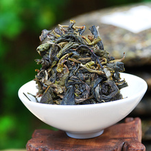 357g Yunnan Pu er raw tea trees top grade spring Puer tea cake big leaves sheng