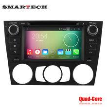 Android 4.4.4 Car DVD radio for BMW E90 E91 E92 E93 3 Series, Quad-core car head unit car stereo bluetooth WIFI support OBD2 DVR