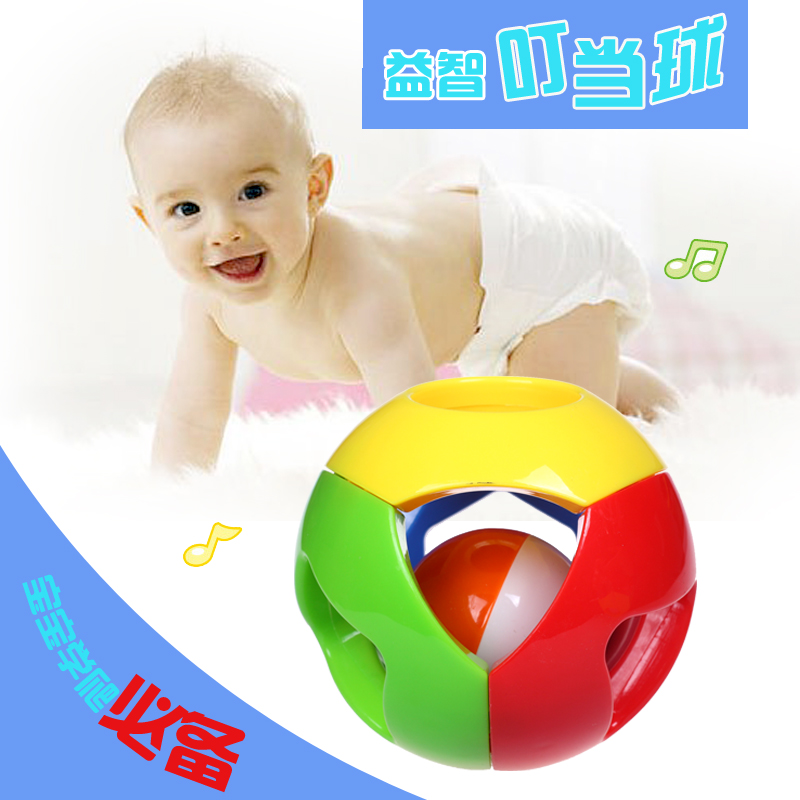 2015 Colorful puzzle ball bell baby hand catch balls ball-rattles free shipping(China (Mainland))