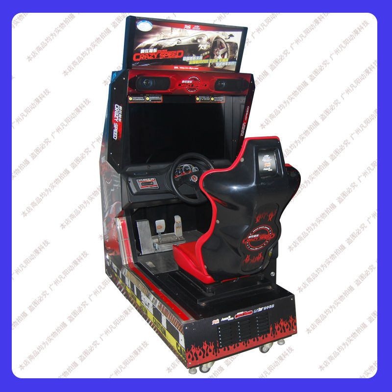 32 inch LCD HD Arcade racing,Simulator racing Machine,crazy racing Amusement Machine(China (Mainland))