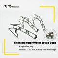 TiTo Aluminum Alloy Mountain Bike Water Bottle Cage Bicycle Drink Water Bottle Rack Holder Bike Accessories