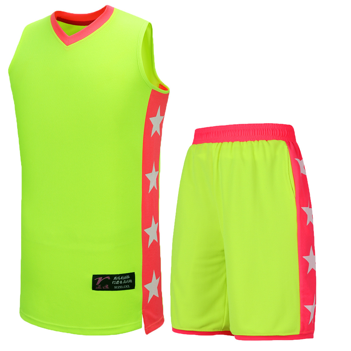 Manufacturers Of Low Selling 2015 Maixun New Jersey Diy Personalized Custom Service Game Basketball Training Vest(China (Mainland))