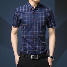 New Fashion Contrast Color Collar Men Short Shirt Slim Fit Shirt Men High Quality Men Designer Shirts Clothes