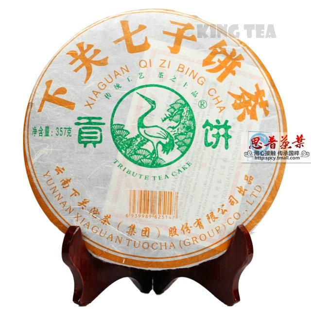 2012YR XiaGuan Royal Beeng Cake 357g YunNan MengHai Organic Puer Raw Tea Weight Loss Slim Beauty Sheng Cha !<br><br>Aliexpress