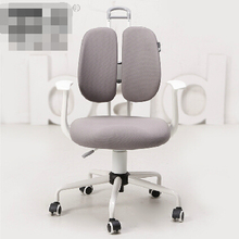 Flannelette computer chair can unpick and wash Ergonomic double back office chair Household swivel chair chair(China (Mainland))
