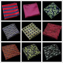 Носовые платки  от Sexy Clothing&Accessories для Мужчины, материал Полиэстер Шелковый артикул 32396127597
