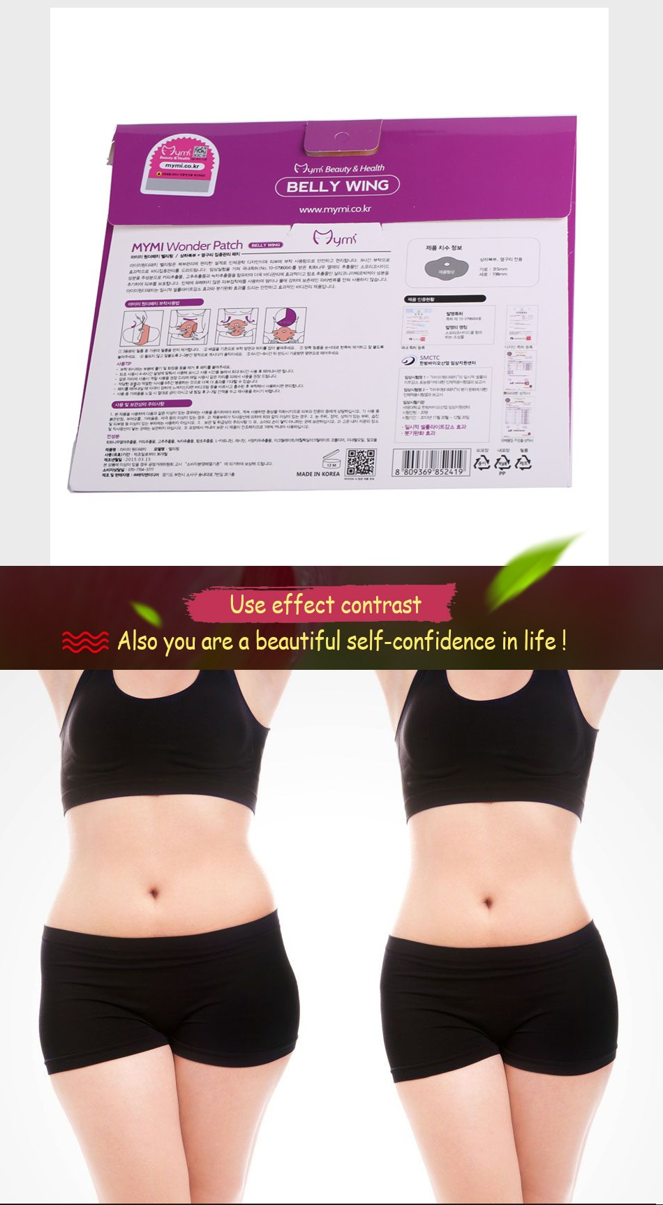 9pieces=3bags=1lot The Third Generation Slim Patch Women Weight Loss Slimming Stick Burning Fat Patch Health Care  9pieces=3bags=1lot The Third Generation Slim Patch Women Weight Loss Slimming Stick Burning Fat Patch Health Care