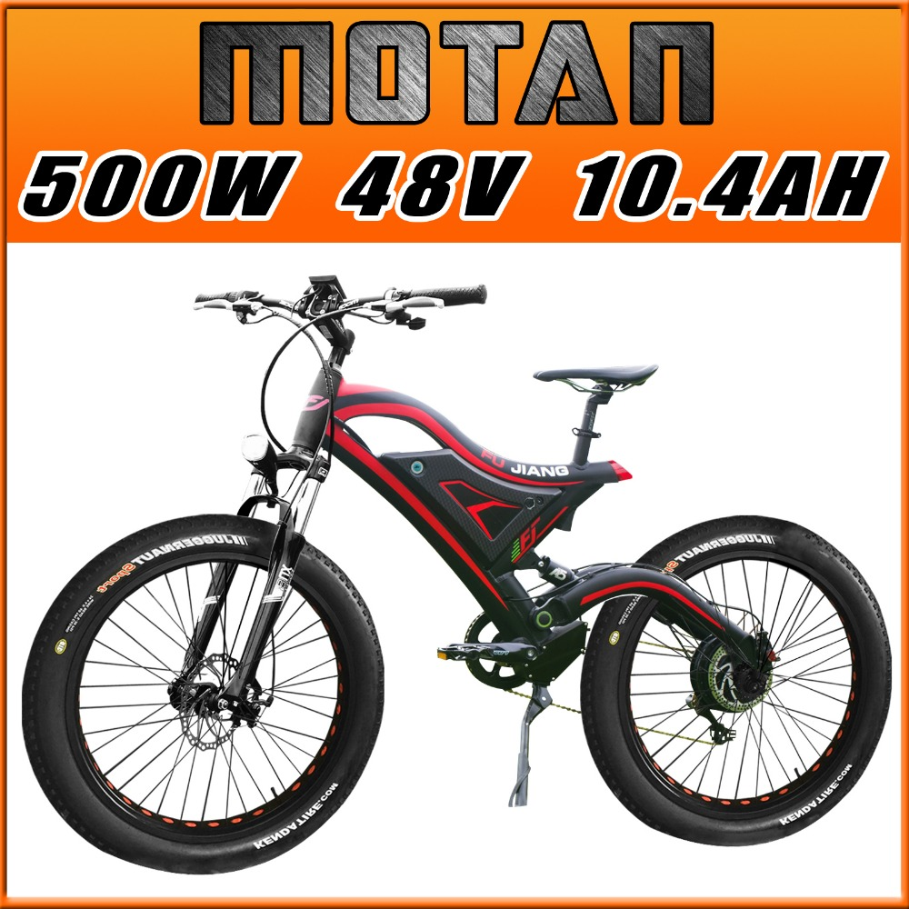 "IN STOCK!!! Addmotor MOTAN M-850 Sport Red Fat Tire 500W 48V 10.4AH 26"" Fork Suspension/Spring Shock Absorber Electric Bicycle(China (Mainland))"