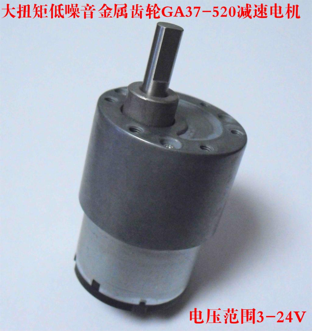 Ga37520 deceleration miniature dc gear motor 6v12v24v Miniature gear motors