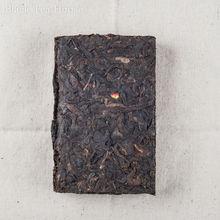 250g Puer Cha 2006 year Puerh Tea Pu er Brick Tea Free Shipping