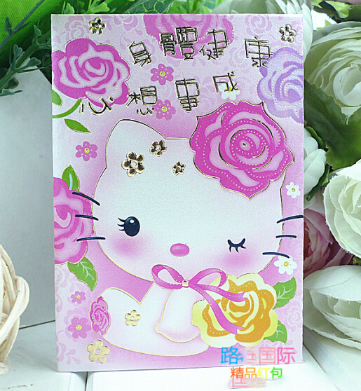 New 2016 the Chinse Monkey Year Beautiful Hello Kitty Red Packet Envelope Packets Best New Year Gift(China (Mainland))