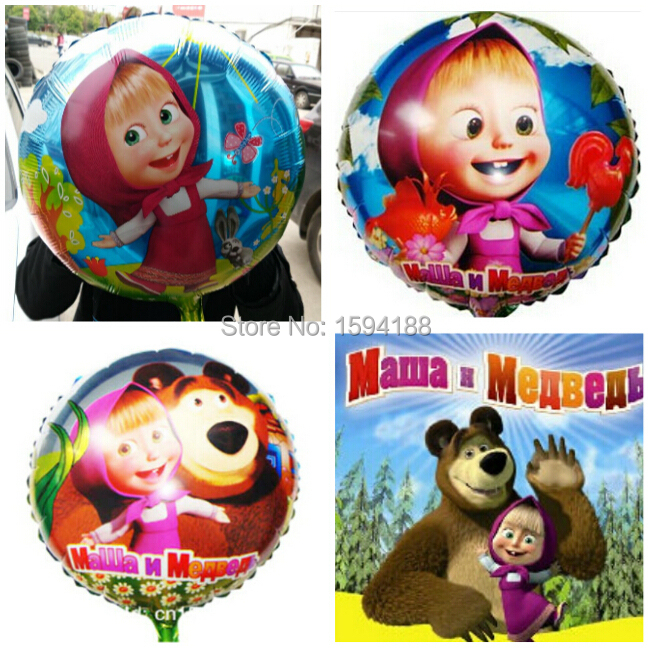 Masha And The Bear Party Supplies Bear Party Supplies Globos