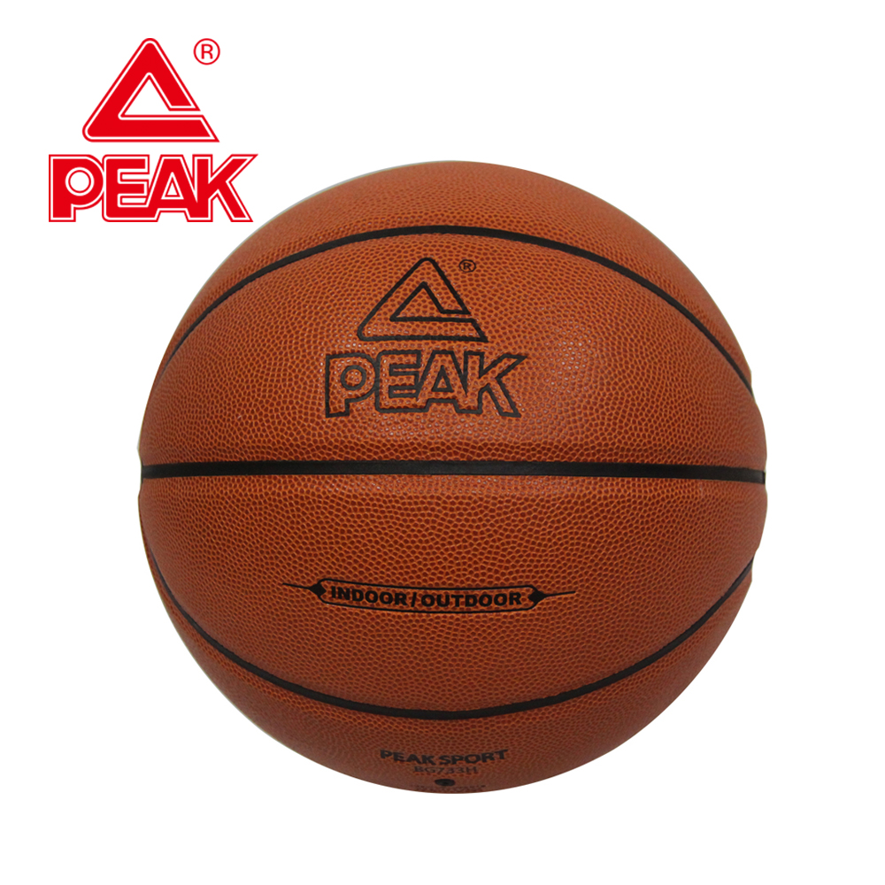 PEAK Outdoor Indoor Game Size Basketball Balls for Men Women High Quality PU Leather Basketball Balls with Needle+Bag(China (Mainland))