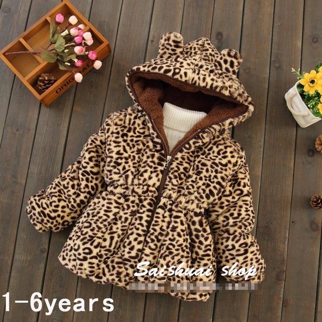 Новый 2016 детская одежда верхняя одежда пальто для девочек куртка зимнее пальто толще разделе леопарда теплое с капюшоном зимняя куртка на подкладке