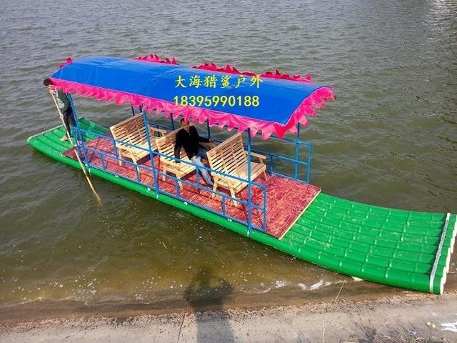 High quality plastic pipe pvc bamboo raft drifting small for Small plastic fishing boats