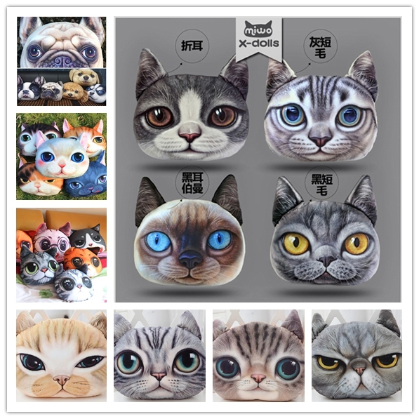 New Nordic Chair cat Pillow case Personality Car Cushion case Cover Creative Cat shape Nap dog pillow Cover Cute seat pillowcase(China (Mainland))