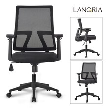 Ship from US LANGRIA Mid-Back Swivel Mesh Task Office Chair with 3-Way Adjustable Armrests and Synchro-Tilt Computer Dest Seat(China (Mainland))
