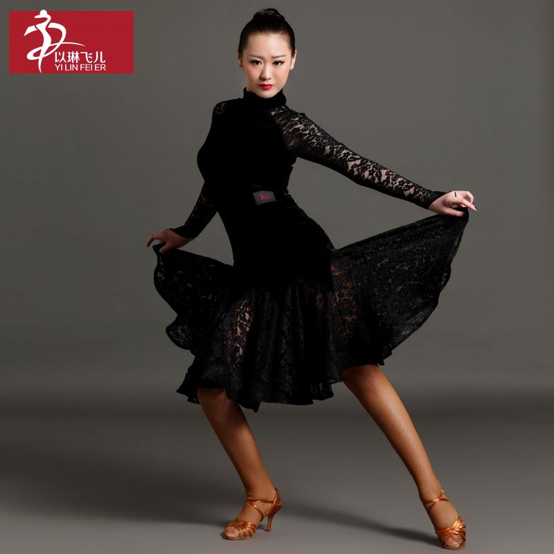 gama alta adulto baile en Madrid