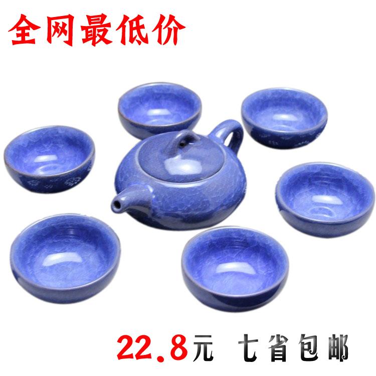 Tea set tea set teapot tea sea set kung fu tea
