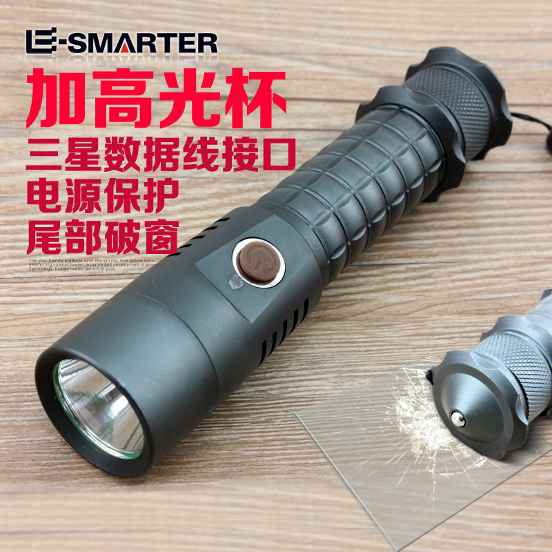3mode q5 flashlight lantern led flashlight light leds. Black Bedroom Furniture Sets. Home Design Ideas