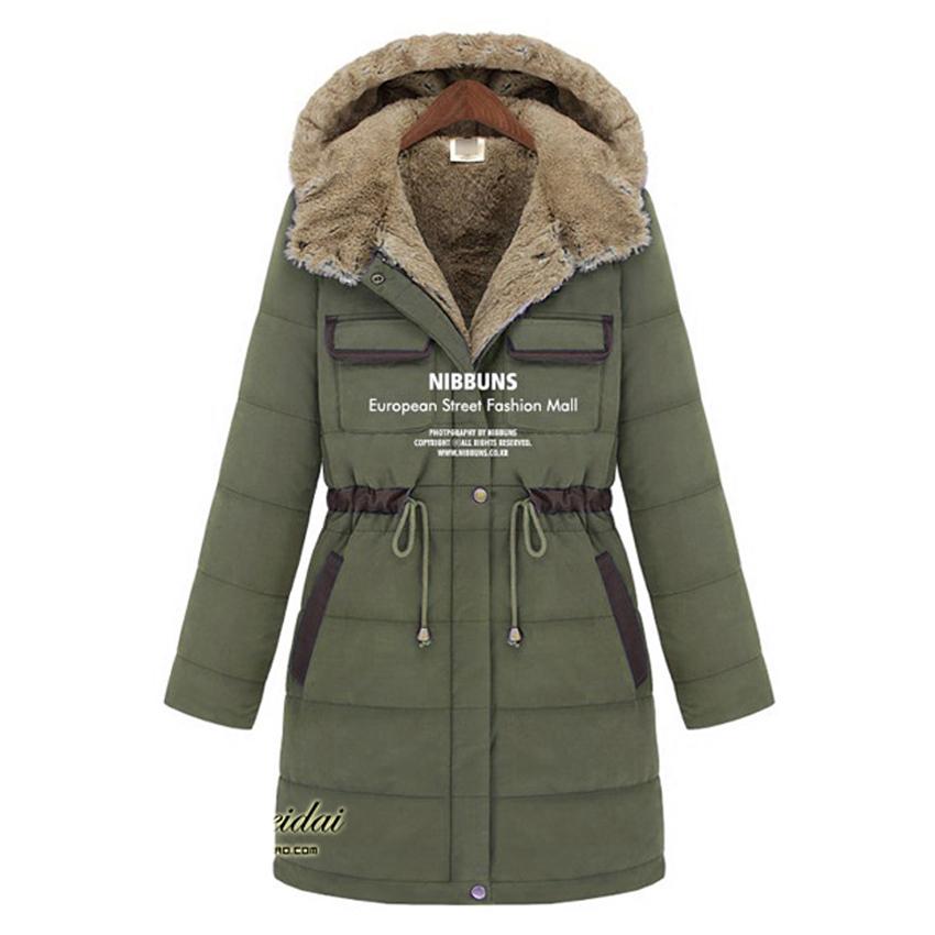 Куртки китай