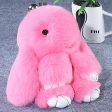 ISINYEE милый плюшевый брелок для ключей с кроликом, милой пандой, медведем, животным, Брелки для женщин, девочек, сумка для автомобиля, помпон, п...(China)