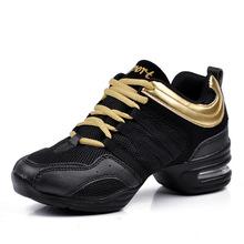New 2016 Đến giày Khiêu Vũ phụ nữ Jazz Hip Hop Giày sneakers for nền tảng người phụ nữ nhảy múa giày nữ #729(China (Mainland))