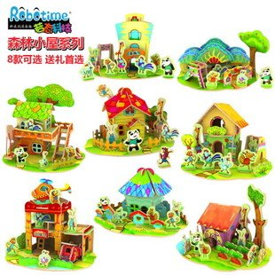 Parenting Interaction Educational toys include post DIY cabin model puzzle Forest house wood stereo 8 optionals can be choose(China (Mainland))
