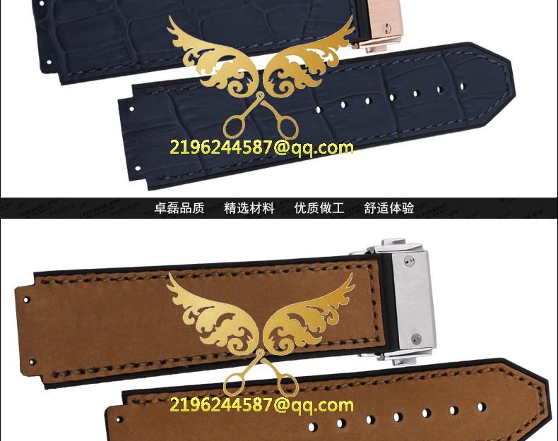 Бесплатная доставка 25 мм x 19 мм ( часы наконечник ) новых людей силиконовой резины и браун из натуральной кожи поверхность часы группа золотой пряжкой ремень