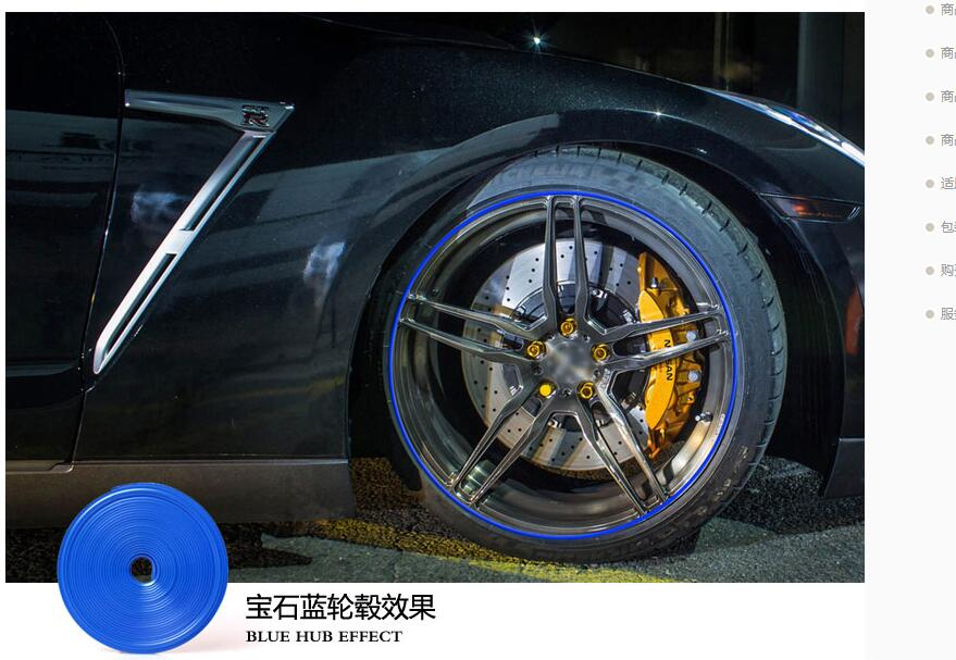 8Meter/RollCar Wheel Hub Tire Sticker Car Decorative Styling StripWheeFor MercedesBenz W203 W210 W211 AMG W204 C E S CLS CLK CLA(China (Mainland))