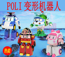 New Perley deformation robot toys for children police car fire truck police ambulance helicopter toy police car modification