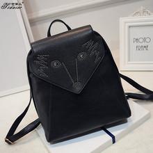 Рюкзаки  от Mo Ji Inn для черный кожаный рюкзак, материал ПУ артикул 32431216231