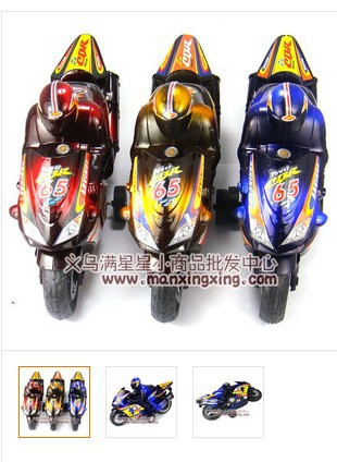 Inertia motorcycle PVC card head of motorcycle racing motorcycle toys for children(China (Mainland))