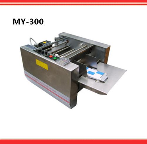 MY-300 Coder Date Printer coding machine packaging machinery(China (Mainland))