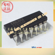 current sensor ic price