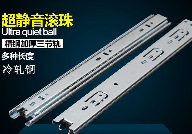 Stainless steel ball three bearing slide rails computer desk cabinet drawer track parts factory outlets(China (Mainland))