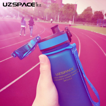 2016 new sport cup home travel sports fitness gym layers multifunction bpa plastic my water bottle 1000ml