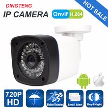 Buy IP Camera 720P Outdoor Full HD Waterproof Bullet 3.6mm Lens IR Cut Night Vision P2P ONVIF ABS Plastic Housing CCTV Camera System for $22.79 in AliExpress store
