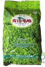 250g early spring organic green tea China Huangshan Maofeng tea Fresh the Chinese green tea Yellow Mountain Fur Peak(China (Mainland))