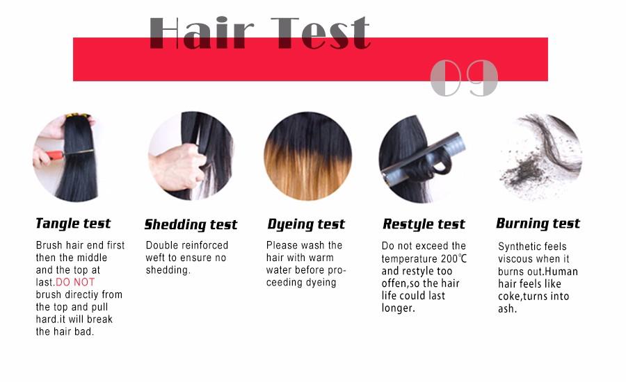 Волосы для наращивания 7 4 100%