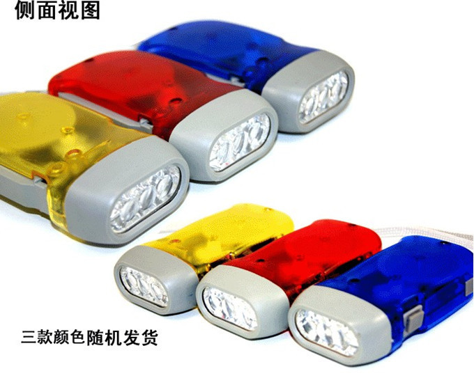 Self generating outdoor hand pressure 3LED Dynamo Flashlight environmental protection(China (Mainland))