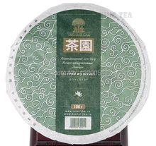 2012 ShuangJiang MENGKU Tea Garden Beeng Cake Bing 100g YunNan Organic Pu'er Raw Tea Sheng Cha Weight Loss Slim Beauty