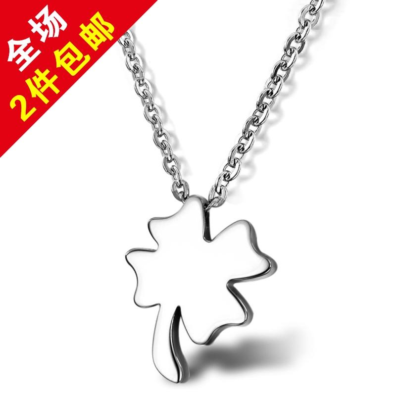 Fashion jewelry four leaf clover princess necklace titanium women's gx798 bails pendants  -  Vivi LUO's store store