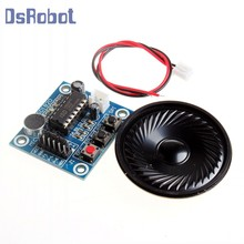 ISD1820 Audio Sound Recording Module w/ Microphone / Speaker  for Arduino