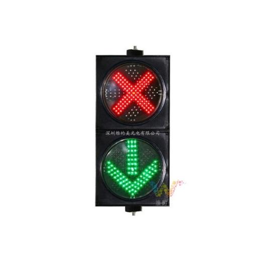 WDM 200mm Red Cross Green Arrow LED Traffic Light with Visor(China (Mainland))