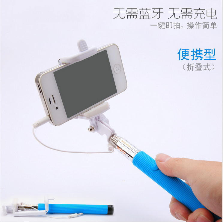 new groove design universal all in one wired selfie stick monopod self timer. Black Bedroom Furniture Sets. Home Design Ideas